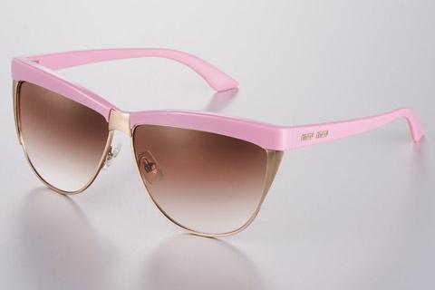 sunglasses_404763493_480x