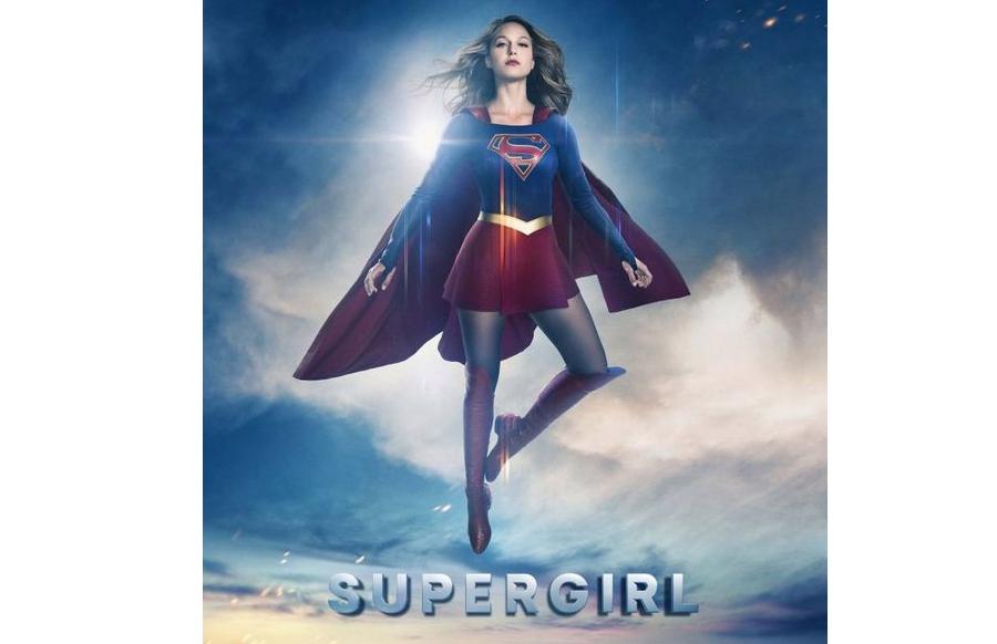 supergirl-serie