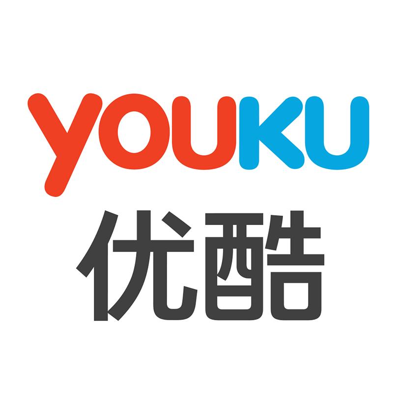 youku-redes-sociales-china